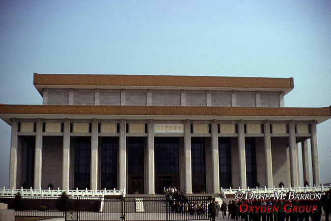 Chairman Mao's Memorial Hall