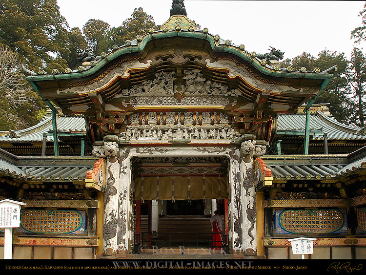 Honden Main Hall Karamon Arched Gable Gate Honsha Central Shrine Nikko Toshogu Shrine Nikko Japan