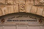 Israel, Jerusalem, the Greek Catholic Patriarchate