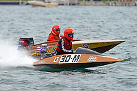 30-M  (Outboard Marathon Runabout)<br /> <br /> Trenton Roar On The River<br /> Trenton, Michigan USA<br /> 17-19 July, 2015<br /> <br /> ©2015, Sam Chambers