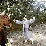 Берег спасения (1990)
