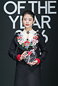 Singer Mitsuki Takahata attends the Vogue Japan Women of the Year 2016 Awards on November 24, 2016, Tokyo, Japan. Every year the fashion magazine awards successful women from various disciplines. This year Tokyo's first female Governor Yuriko Koike sent a video message in gratitude for her inclusion on the awards list. (Photo by Rodrigo Reyes Marin/AFLO)