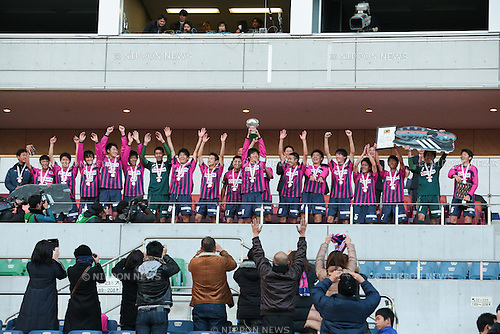 U-18/Serezo Osaka U-18 Team Group, <br /> December 14, 2014 - Football /Soccer : <br /> Prince Takamado Trophy U-18 Football League 2014 Championship <br /> between Kashiwa Reysol U-18 0-1 Cerezo Osaka U-18 <br /> at Saitama Stadium 2002, Saitama, Japan. <br /> (Photo by AFLO SPORT) [1205]