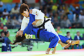 Ami Kondo (JPN), <br /> AUGUST 6, 2016 - Judo : <br /> Women's -48kg Quarter-final <br /> at Carioca Arena 2 <br /> during the Rio 2016 Olympic Games in Rio de Janeiro, Brazil. <br /> (Photo by YUTAKA/AFLO SPORT)
