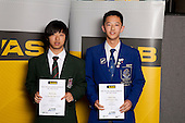 Table Tennis Boys finalists Hanson Ling and Lingman Kong.  ASB College Sport Young Sportsperson of the Year Awards held at Eden Park, Auckland, on November 11th 2010.