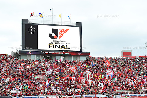 Antlers fans, <br /> OCTOBER 31, 2015 - Football / Soccer : <br /> 2015 J.League Yamazaki Nabisco Cup <br /> final match between Kashima Antlers 3-0 Gamba Osaka <br /> at Saitama Stadium 2002 in Saitama, Japan. <br /> (Photo by AFLO SPORT)