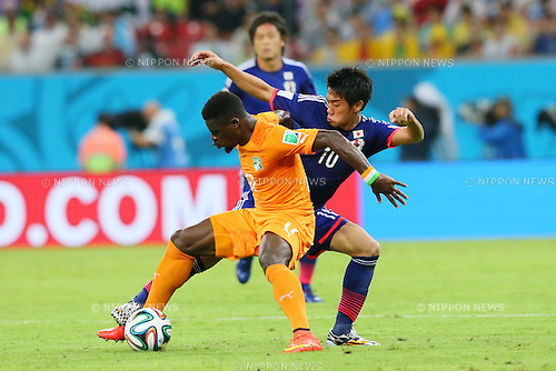 Shinji Kagawa (JPN), <br /> JUNE 14, 2014 - Football /Soccer : <br /> 2014 FIFA World Cup Brazil <br /> Group Match -Group C- <br /> between Cote d'Ivoire 2-1 Japan <br /> at Arena Pernambuco, Recife, Brazil. <br /> (Photo by YUTAKA/AFLO SPORT) [1040]