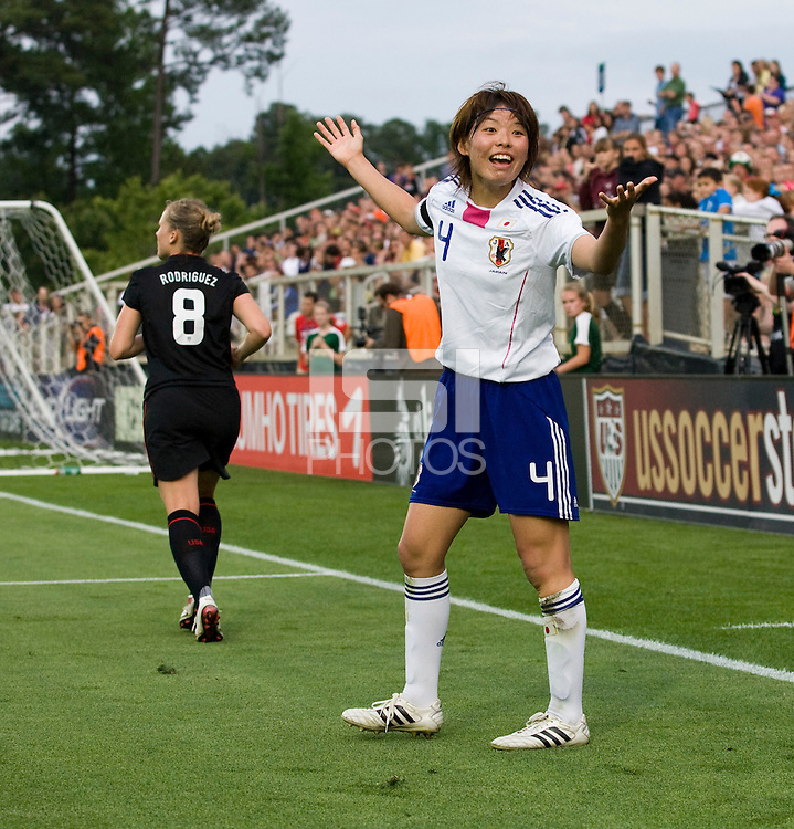Saki Kumagai. The USWNT defeated Japan, 2-0,  at WakeMed Soccer Park in Cary, NC.