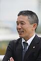 Horse Racing : Kyoto Hinba Stakes 2017