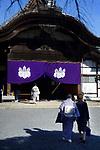 Women in kimono entering Sanbo-in, Sanboin Buddhist temple, a sub-temple of Daigo-ji temple, Daigoji complex in Fushimi-ku, Kyoto, Japan 2017