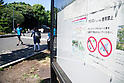 Drone laws introduced in Tokyo Parks
