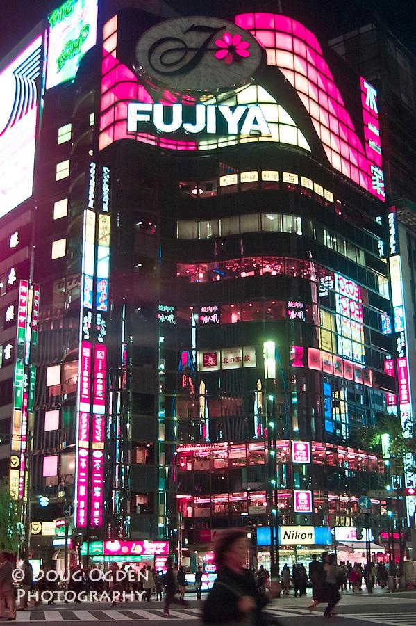 The Ginza at night, Tokyo, Japan