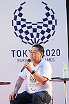 Asao Tokoro, <br /> AUGUST 25, 2016 : <br /> The countdown event to mark 4 years to the start of <br /> the 2020 Tokyo Paralympic Games <br /> at Tokyo Metropolitan Government, Tokyo, Japan. <br /> (Photo by YUTAKA/AFLO SPORT)