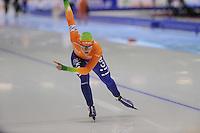 SCHAATSEN: HEERENVEEN: IJsstadion Thialf, 17-11-2012, Essent ISU World Cup, Season 2012-2013, Ladies 2nd 500 meter Division A, Thijsje Oenema (NED), ©foto Martin de Jong