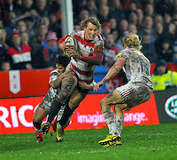 Gloucester Rugby v Harlequins, Aviva Premiership Rugby. Febuary 13, 2016