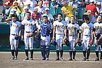 Maebashi Ikuei team group,<br /> AUGUST 22, 2013 - Baseball :<br /> Maebashi Ikuei players line up for their school song after winning the 95th National High School Baseball Championship Tournament final game between Maebashi Ikuei 4-3 Nobeoka Gakuen at Koshien Stadium in Hyogo, Japan. (Photo by Katsuro Okazawa/AFLO)(L to R) Kaito Arai, Kona Takahashi, Shunki Ogawa()