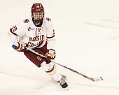 - The Boston College Eagles defeated the visiting University of Maine Black Bears 2-1 on Saturday, October 8, 2016, at Kelley Rink in Conte Forum in Chestnut Hill, Massachusetts.  The University of North Dakota Fighting Hawks celebrate their 2016 D1 national championship win on Saturday, April 9, 2016, at Amalie Arena in Tampa, Florida.
