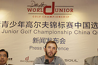 DJ World Junior Golf Championship