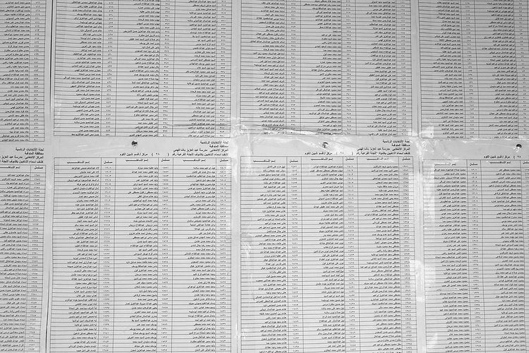 Egypt/ Small village of Menofya province / 24.5.2012 / List of voters out of a polling station in former president's village in Menofya province. Egypt, 2012.<br /> <br /> © Giulia Marchi
