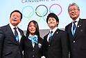 (L-R)  Naoki Inose, Sara Takanashi, Yuya Kamoto,Tsunekazu Takeda, MARCH 4, 2013 : IOC Evaluation Commission visit at Hotel Okura in Tokyo, Japan. (Photo by AFLO SPORT)