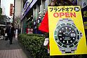 Yamada Denki Opens New Shimbashi Store