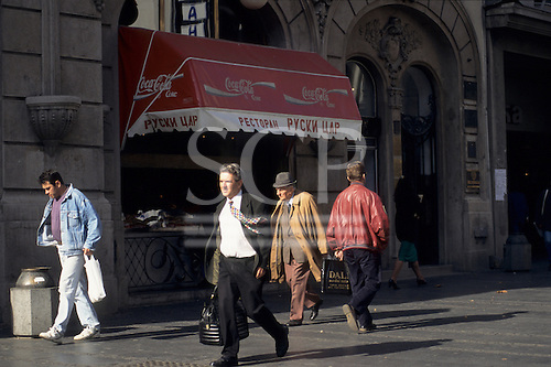 Belgrade, Serbia. People walking on the  street front of the restaurant called Russian Tsar.