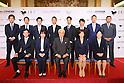 Japan equestrian team for Rio 2016