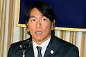 "Hideki Matsui, DECEMBER 17, 2014 - Baseball : Former of New York Yankees Hideki Matsui speaks during the press conference at The Foreign Correspondents' Club of Japan on December 17, 2014 in Tokyo, Japan. The baseball superstars  and Hideki Matsui will attend the ""TOMODACHI Charity Baseball Game"" to encourage children in Tohoku and enhance strong relationship between American and Japanese children through baseball. The event will be held in Tokyo Dome on March 21 2015. (Photo by Rodrigo Reyes Marin/AFLO)"