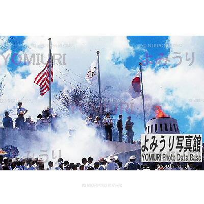September 7th, 1964 : Okinawa, Japan - American and Japanese flags for the 1964 Tokyo Olympics. (Photo by Toshio Yoshida)