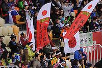 OLYMPICS: SOCHI: Adler Arena, 19-02-2014, Ladies' 5000m, Japanse fans, ©photo Martin de Jong
