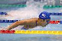 Yai Watanabe, .FEBRUARY 11, 2012 - Swimming : .The 53rd Japan Swimming Championships (25m) .Women's 200m Butterfly Final .at Tatsumi International Swimming Pool, Tokyo, Japan. .(Photo by YUTAKA/AFLO SPORT) [1040]