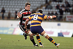 Kristian Ormsby tries to cut inside Colin Bourke during the Air NZ Cup rugby game between Bay of Plenty & Counties Manukau played at Blue Chip Stadium, Mt Maunganui on 16th of September, 2006. Bay of Plenty won 38 - 11.
