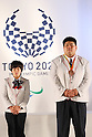 (L-R) Shizuka Hangai, Kento Masaki, <br /> SEPTEMBER 21, 2016 : <br /> Olympic and Paralympic flags raising ceremony <br /> in Tokyo, Japan.  <br /> (Photo by Yohei Osada/AFLO SPORT)