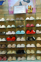 The Pearl City shopping complex in Guangzhou, China. The complex offers a range of fashion items and perfumes, many counterfeit (fake) brands from Europe..16-JAN-04
