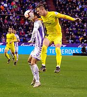 2019.04.23 La Liga Real Valladolid VS Girona CF