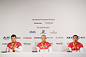 (L-R)<br /> Satoshi Fujimoto,<br /> Makoto Hirose,<br /> Takuya Tsugawa (JPN),<br /> SEPTEMBER 9, 2016 : <br /> Medalist Satoshi Fujimoto, Makoto Hirose and Takuya Tsugawa of Japan during the Press Conference for the Rio 2016 Paralympic Games at the Japan House in Rio de Janeiro, Brazil.<br /> (Photo by Shingo Ito/AFLO)