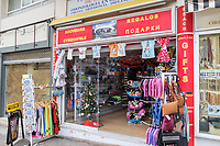 Souvenir shop, Marbella, Spain, with Russian language signage to cater for the growing number of Russian tourists and residents. 27th November 2017. 201711274078<br /><br /><br />Copyright Image from Victor Patterson, 54 Dorchester Park, <br />Belfast, UK, BT9 6RJ<br /><br />t1: +44 28 9066 1296 (from Rep of Ireland 048 9066 1296)<br />t2: +44 28 9002 2446 (from Rep of Ireland 048 9002 2446)<br />m: +44 7802 353836<br /><br />e: victorpatterson@me.com<br />e2: victorpattersonbelfast@gmail.com<br /><br />www.victorpatterson.com<br /><br />Please see my Terms and Conditions of Use at VICTORPATTERSON.COM. It is IMPORTANT that you familiarise yourself with them.<br /><br />Images used on the Internet must be visibly watermarked i.e. ©VICTORPATTERSON.COM within the body of the image and copyright metadata must not be deleted. Images used on the Internet have a size restriction of 4kbs and are chargeable at the then current NUJ rates.<br /><br />This image is only available for the use of the download recipient i.e. television station, newspaper, magazine, book publisher, etc, and must not be passed on to any third party. It is also downloaded on condition that each and every usage is notified within 7 days to victorpatterson@me.com<br /><br />The right of Victor Patterson to be identified as the author is asserted in accordance with The Copyright Designs And Patents Act (1988)