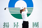 TAOYUAN, TAIWAN - OCTOBER 21: Ai Candie Kung of Taiwan tees off on the 1st hole during day two of the LPGA Imperial Springs Taiwan Championship at Sunrise Golf Course on October 21, 2011 in Taoyuan, Taiwan. (Photo by Victor Fraile/Getty Images)