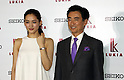 "March 2, 2016, Tokyo, Japan - Japan's watch giant Seiko Watch president Shinji Hattori (R) smiles with Japanese actress Haruka Ayase at the presentation of the company's female wrist watch collection ""Lukia"" in Tokyo on Wednesday, March 2, 2016. Japanese actress Haruka Ayase, a campaign model of the Lukia watches, announced she and Seiko will collaboate to make special design model in this year.  (Photo by Yoshio Tsunoda/AFLO) LWX -ytd-"