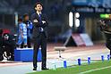 Soccer : 2017 J1 League : Kawasaki Frontale 3-2 Vegalta Sendai