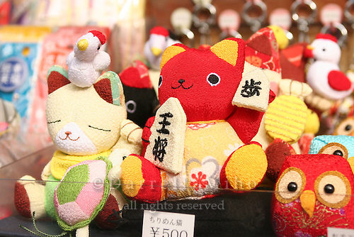 Mar 6, 2006; Tokyo, JPN; Asakusa.Souvenirs on display at a shop along Nakamise-dori as you approach the Senso-ji Buddhist temple...Photo credit: Darrell Miho
