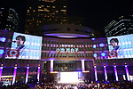 Yuriko Koike, <br /> JULY 24, 2017 : <br /> The countdown event Tokyo 2020 Flag Tour Festival and 3 Years to Go to the Tokyo 2020 Games, <br /> at Tokyo Metropolitan Buildings in Tokyo, Japan. <br /> (Photo by Naoki Nishimura/AFLO SPORT)