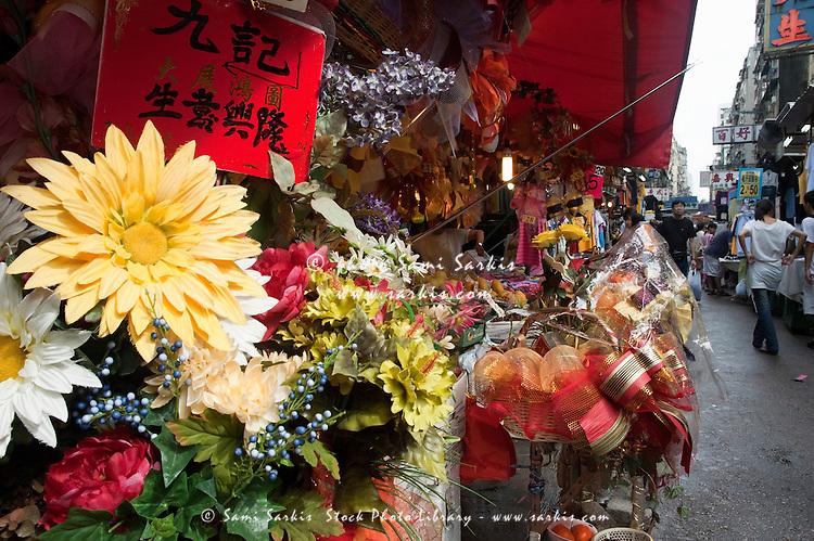 Florist shop at flower market, Kowloon, Hong Kong, China.