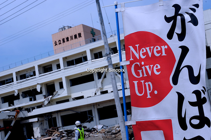 """A sign reads """"ganbare""""  - never give up - in Minamisanriku, Myiagi, Japan. The fishing port of Minamisanriku, Miyagi, Japan was devastated by the tsunami where the popultion was reduced from 18,000 to about 8,000."""