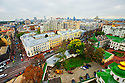 View southeast from the bell tower of Saint Sophia's Cathedral, Kiev, Ukraine. October, 2012.