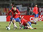 Copa America 2011 Chile vs Mexico