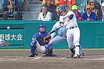 Yuya Takahashi (Ryukoku-Dai Heian),<br /> APRIL 2, 2014 - Baseball :<br /> 86th National High School Baseball Invitational Tournament final game between Ryukoku-Dai Heian 6-2 Riseisha at Koshien Stadium in Hyogo, Japan. (Photo by Katsuro Okazawa/AFLO)6