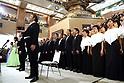 Choir singing at Tokyo's Mitsukoshi department store