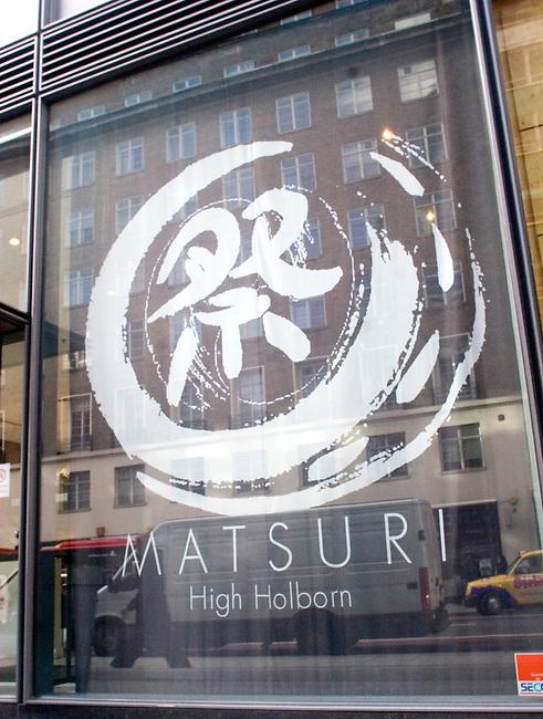 Exterior, Matsuri Restaurant, Covent Garden, London, Great Britain, Europe