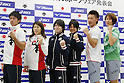 Japan National Team Official Sportswear Announcement
